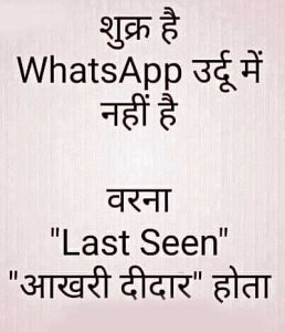 Funny Quotes Status Images for whatsapp