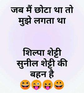 Best Funny Shayari Images pics download