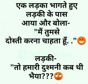 Best Funny Shayari Images free