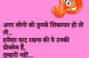 Best Funny Shayari Images wallpaper hd