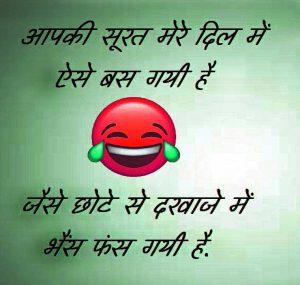 Latest Funny Shayari Images hd