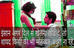 God Shayari Images