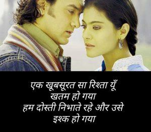 Best Hindi Dooriyan Shayari Images for lover