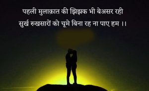 Best Hindi Dooriyan Shayari Images for whatsapp
