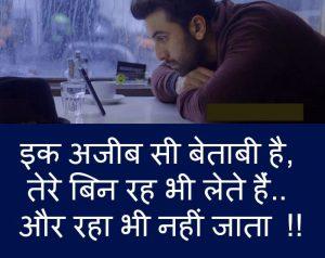 Best Hindi Dooriyan Shayari Images for sad boy
