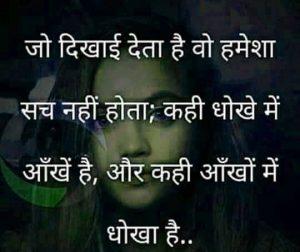 Hindi Dooriyan Shayari Images
