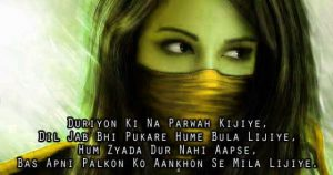 Best Hindi Dooriyan Shayari Images photo pics