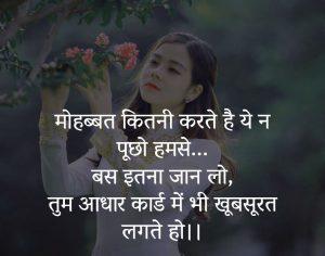 Best Hindi Dooriyan Shayari Images photo hd