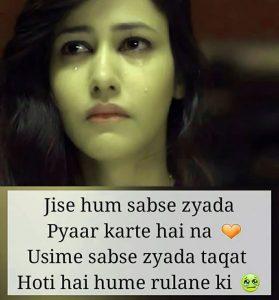 Best Hindi Dooriyan Shayari Images picture hd