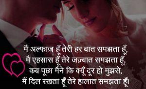 Best Hindi Dooriyan Shayari Images