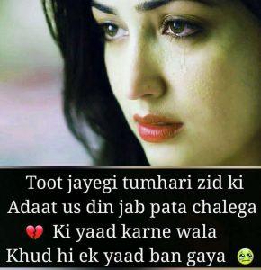 Best Hindi Dooriyan Shayari Images for sad girl