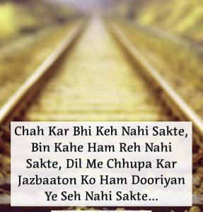 Best Hindi Dooriyan Shayari Images for facebook