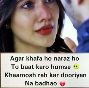 Best Hindi Dooriyan Shayari Images photo