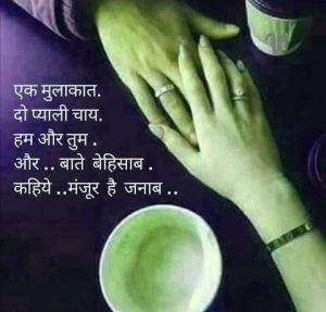 Best Hindi Dooriyan Shayari Images wallpaper