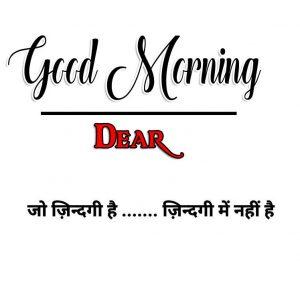Best Hindi Good Morning Images pics download
