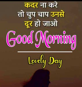 Best Hindi Good Morning Images picture