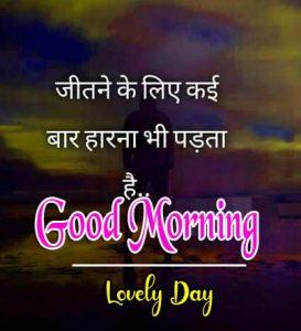 Best Hindi Good Morning Images photo hds