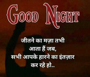 Best Hindi Quotes Shayari Good Night Images photo