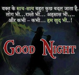 Best Hindi Quotes Shayari Good Night Images wallpaper