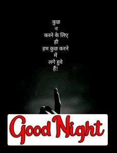 Best Hindi Quotes Shayari Good Night Images pics download
