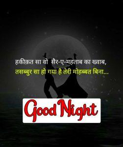 Best Hindi Quotes Shayari Good Night Images photo pics hd