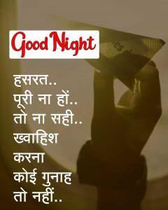 Best Hindi Quotes Shayari Good Night Images
