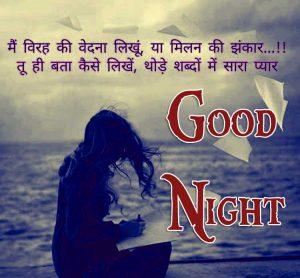Best Hindi Quotes Shayari Good Night Images free download