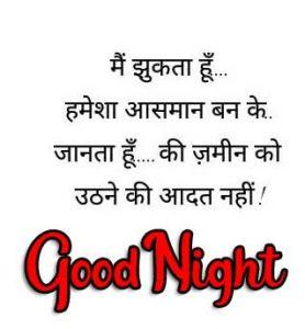 Best Hindi Quotes Shayari Good Night Images picture free