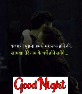 Best Hindi Quotes Shayari Good Night Images wallpaper free