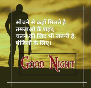 Hindi Quotes Shayari Good Night Images