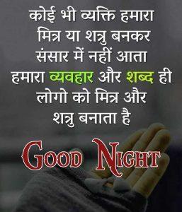 Best Hindi Quotes Shayari Good Night Images pics hd