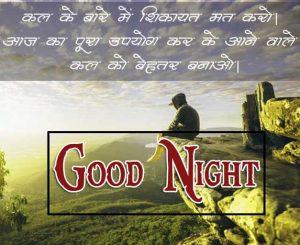 Best Hindi Quotes Shayari Good Night Images for whatsapp