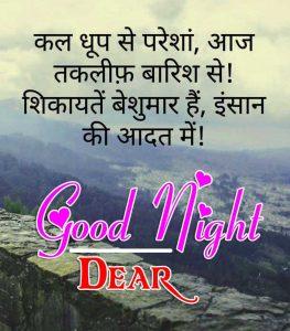 Best Hindi Quotes Shayari Good Night Images photo download