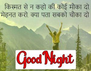 Best Hindi Quotes Shayari Good Night Images wallpaper hd