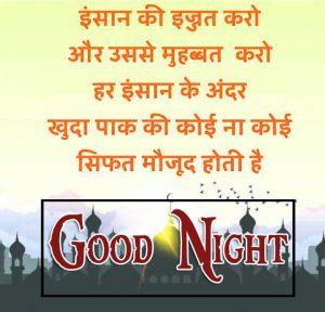 Best Hindi Quotes Shayari Good Night Images picture