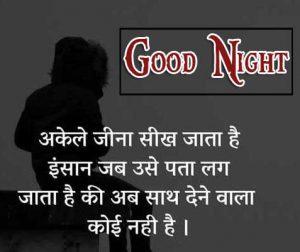 Best Hindi Quotes Shayari Good Night Images photo whatsapp