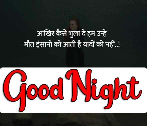 875+ Best Hindi Quotes Shayari Good Night Images HD Download