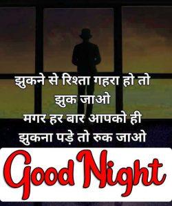 Hindi Quotes Shayari Good Night ImagesBest Hindi Quotes Shayari Good Night Images wallpaper