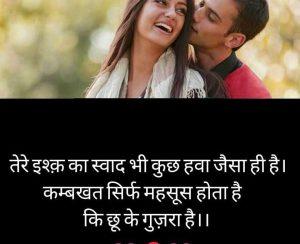 Hindi Shayari Images