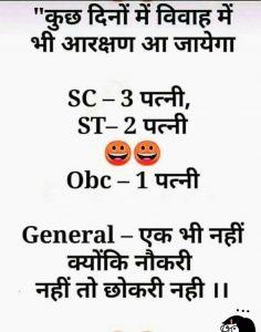 Best Hindi funny Shayari Images photo