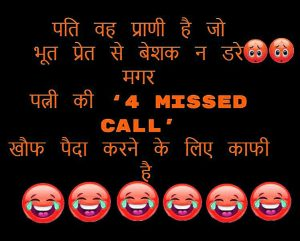 Best Hindi funny Shayari Images picture hd