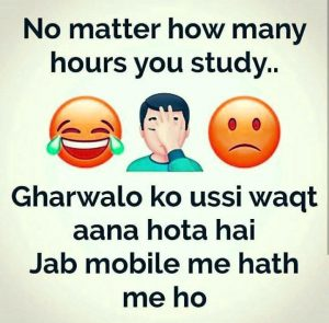 Best Hindi funny Shayari Images pics hd