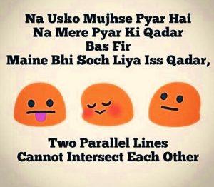 Best Hindi funny Shayari Images photo download