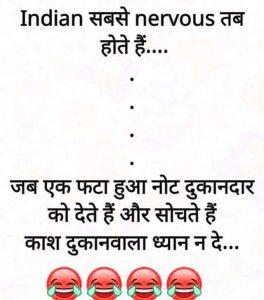 Best Hindi funny Shayari Images pics for whatsapp