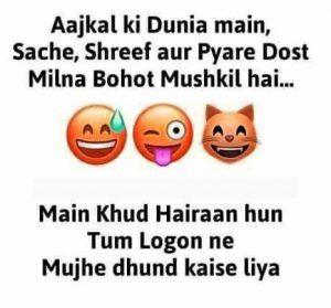 Best Hindi funny Shayari Images wallpaper hd