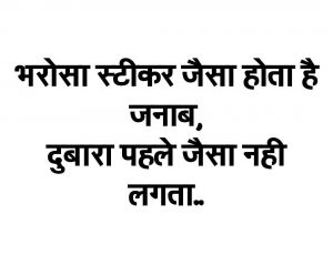 Judai Shayari Images