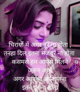 Latest Kids Shayari Images for facebook