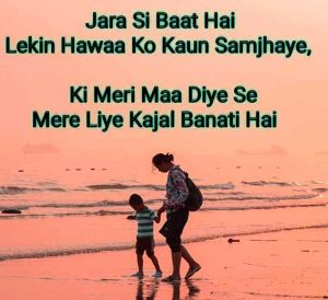 Latest Kids Shayari Images picture free