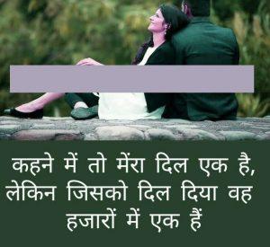 Latest Hindi Shayari Images picture free