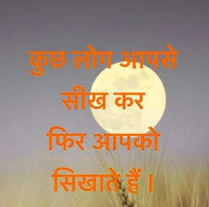 Lifeline Shayari Images